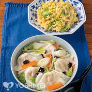 包丁いらず!野菜を食べるスープワンタン