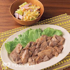 豚肉のはちみつしょうゆ焼き