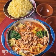 〆まで美味しいタンタン鍋