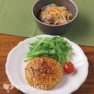 豆腐野菜ハンバーグ
