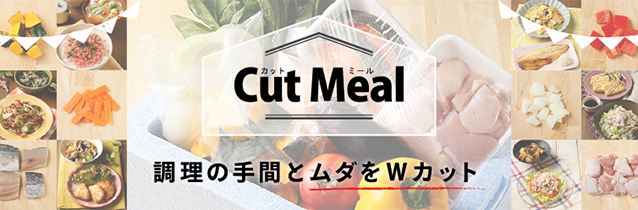 Cut Meal