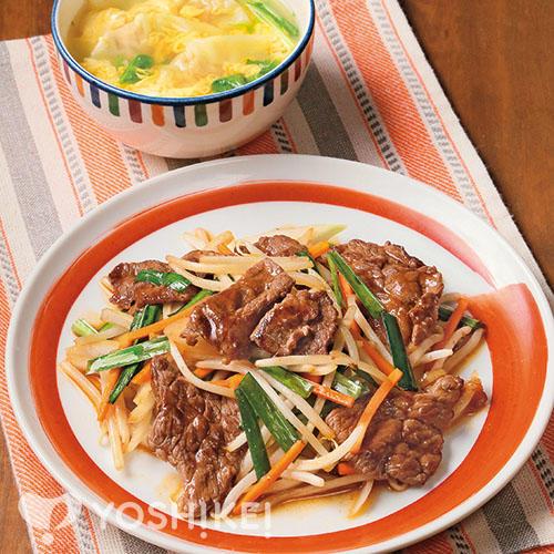 牛肉のプルコギ/ワンタンスープ