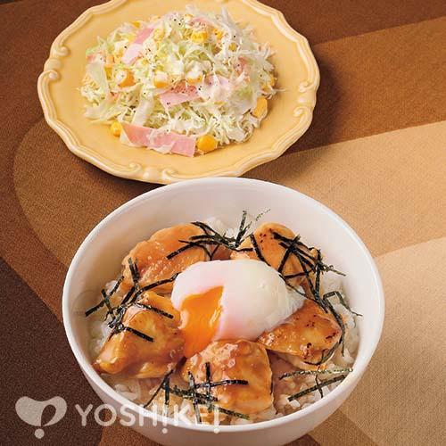 炭火風焼き鶏丼/ハムサラダ