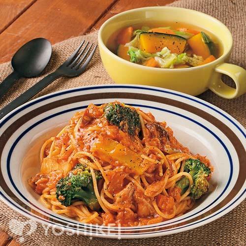 ツナと野菜のトマトパスタ/コンソメスープ