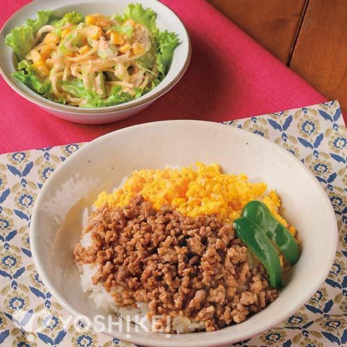 豚そぼろ丼/明太スパゲティサラダ