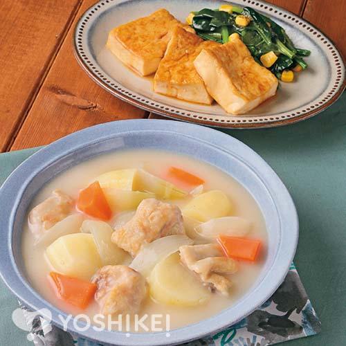 チキンクリームシチュー/豆腐ステーキ
