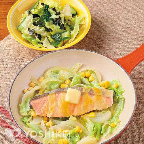 さけのちゃんちゃん焼き風/たたき胡瓜のチョレギサラダ