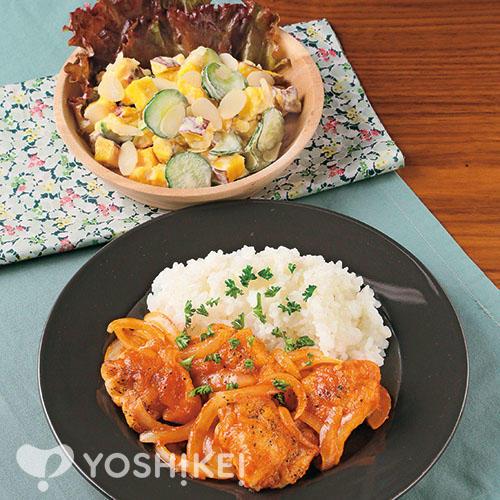 鶏肉の完熟トマトソース/アーモンドおさつサラダ