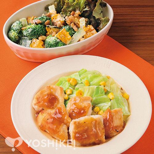 鶏肉のオニオンソース/ブロッコリーとかぼちゃのビタミンサラダ