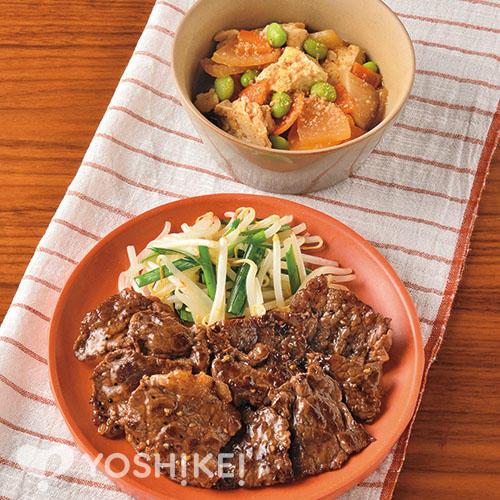 牛肉の黒こしょう炒め/ごまけんちん煮