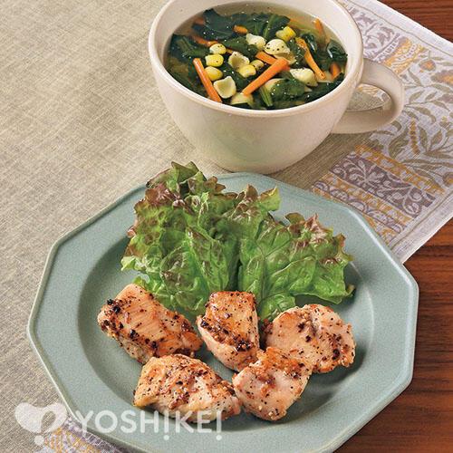 グリルシーズニングで簡単!チキンソテー/マカロニと野菜のコンソメスープ