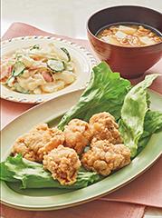 鶏肉の塩から揚げ/ベーコンポテトサラダ/なめこ汁