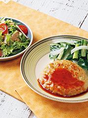豆腐野菜ハンバーグ/ハムとくるみのサラダ