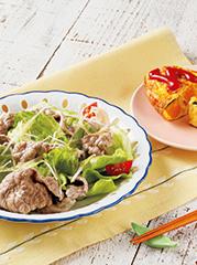 牛しゃぶサラダ/パンプキンチーズオムレツ