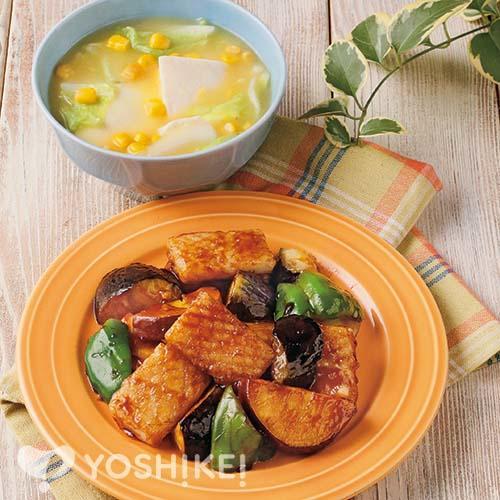 いかと秋野菜の黒酢ソース/つぶつぶコーンスープ