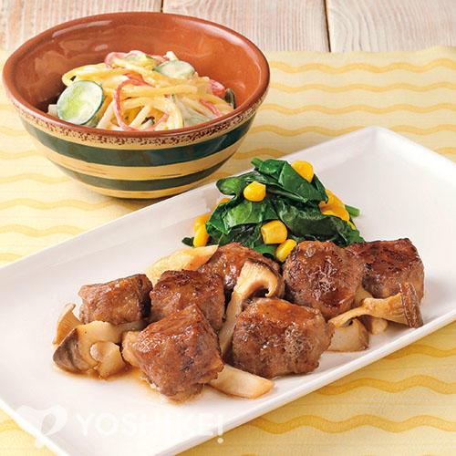 牛サイコロステーキ(食肉加工品)/スパゲティサラダ