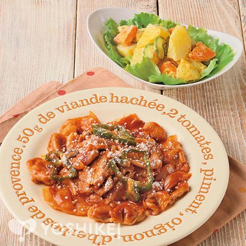 チーズ風味のポークケチャップ/カレーマヨポテトサラダ
