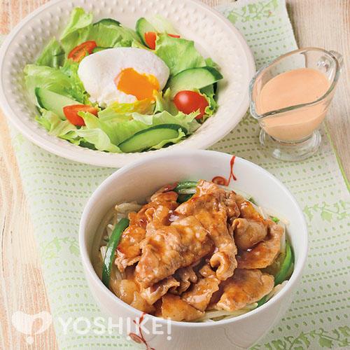 炭火風豚丼/ポーチドエッグのサラダ