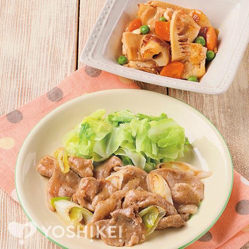 豚肉のねぎ塩焼き/おかずけんちん煮