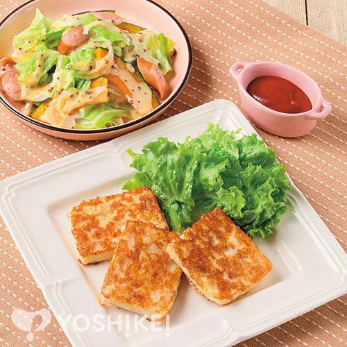 華味鳥(はなみどり)チーズ入りステーキ(食肉加工品)/温野菜のハニーマスタードソース