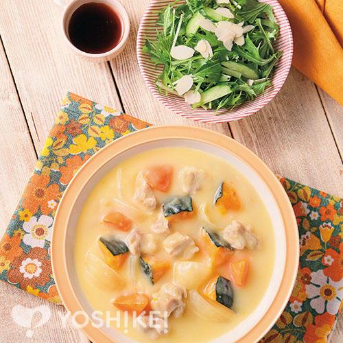 チキンのパンプキンクリームシチュー/アーモンドサラダ