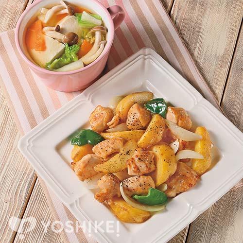 チキンのガーリックバター炒め/豆腐と野菜のコンソメスープ