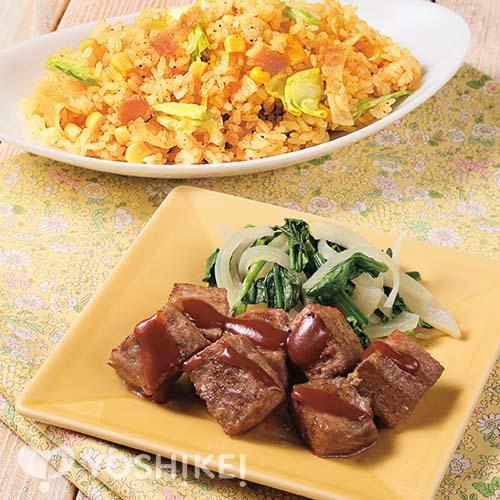 牛サイコロステーキ(食肉加工品)/シャキシャキレタスの簡単カレーピラフ