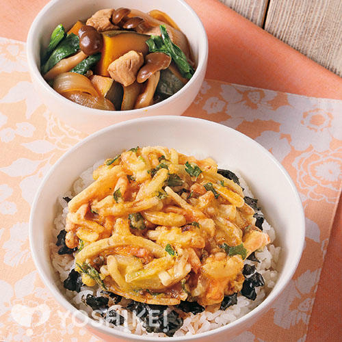 ラクラク海鮮かき揚げ丼/鶏肉とかぼちゃの五目うま煮