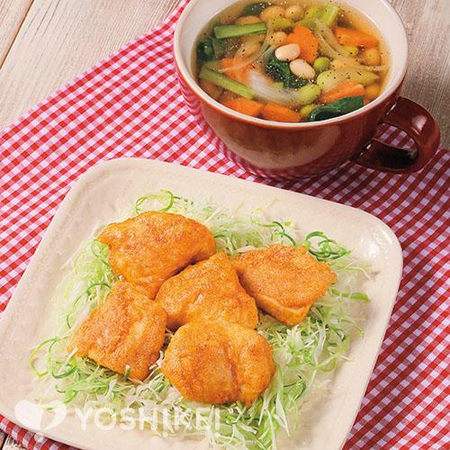 カリカリチキン/2種のお豆のコンソメスープ