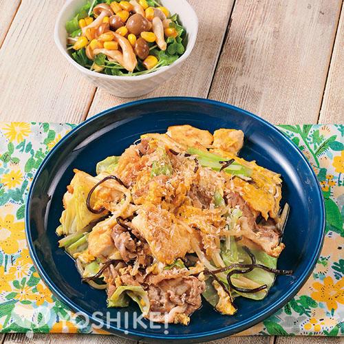 豚肉の塩こぶチャンプルー/きのこドレッシングサラダ