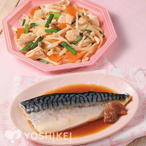 レンジでさばの梅煮/鶏肉と野菜の黒こしょう炒め