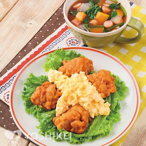 鶏から揚げのマヨたまソース/緑黄色野菜のミネストローネ