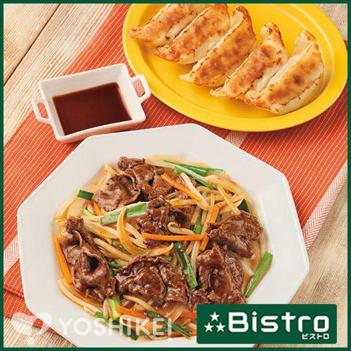 牛肉のプルコギ(ビストロ)/レンジでジューシー餃子