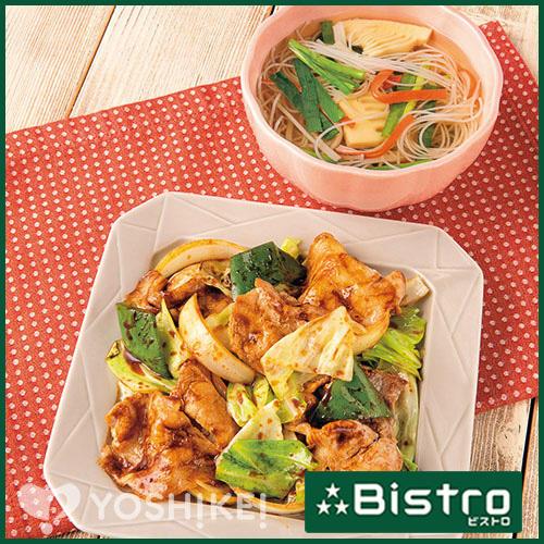 回鍋肉(ビストロ)/ビーフンスープ