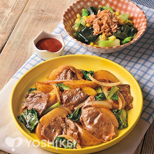 牛肉ポテト/ツナのホットサラダ