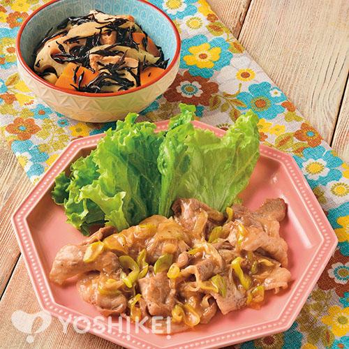 豚肉のねぎ塩焼き/根菜とひじきの煮もの