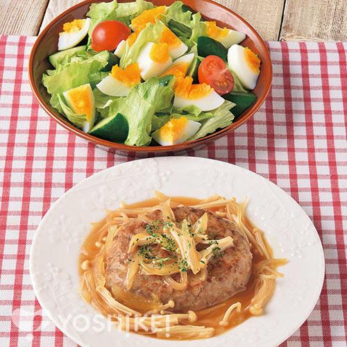 バタぽんソースのハンバーグ/たまごサラダ