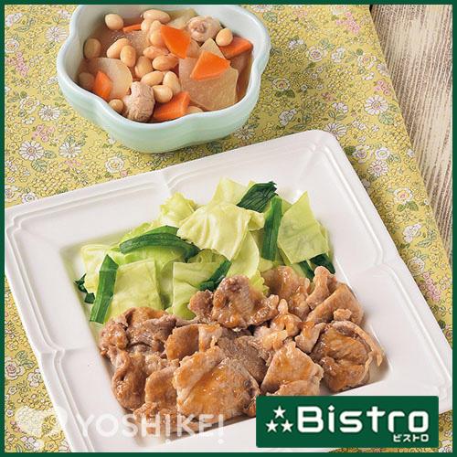 豚肉のすりおろし生姜焼き(ビストロ)/ころころお豆の煮もの