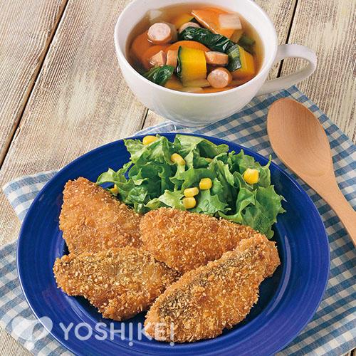 サクサク!あじのごま醤油フライ/緑黄色野菜の食べるスープ