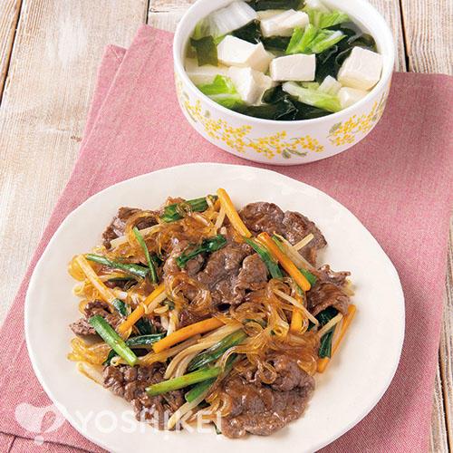 牛肉とつるつる春雨のチャプチェ/くずし豆腐とわかめのスープ