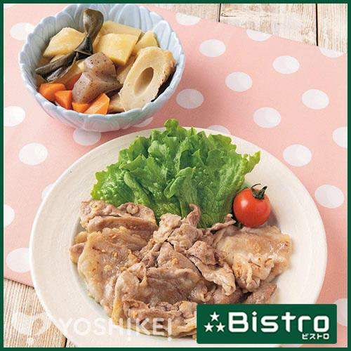 コクうまマヨポーク焼き肉(ビストロ)/あっさりおでん風煮
