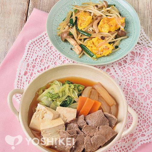 牛肉の甘辛すき焼き風/ふわふわたまご炒め
