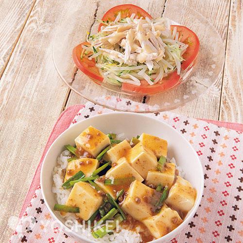 簡単!麻婆丼/レンチン蒸し鶏のバンバンジー風
