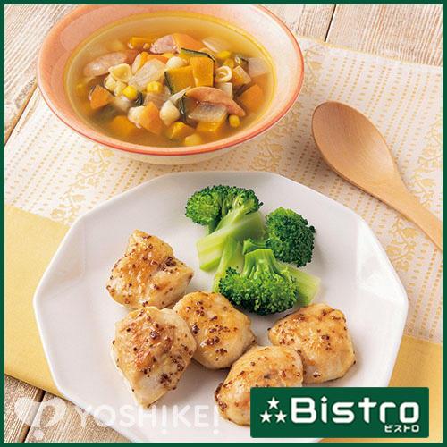 ハニーマスタードチキン(ビストロ)/食べるコンソメスープ