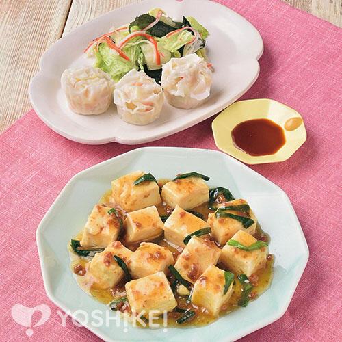 辛くない!麻婆豆腐/野菜焼売