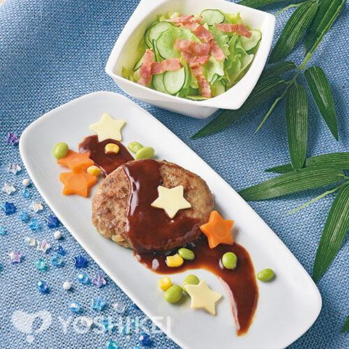キラキラ☆七夕ハンバーグ/カリカリベーコンのサラダ