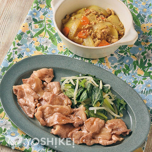 はちみつじょうゆのやわらかポーク焼き肉/じゃが芋のカレーそぼろ煮