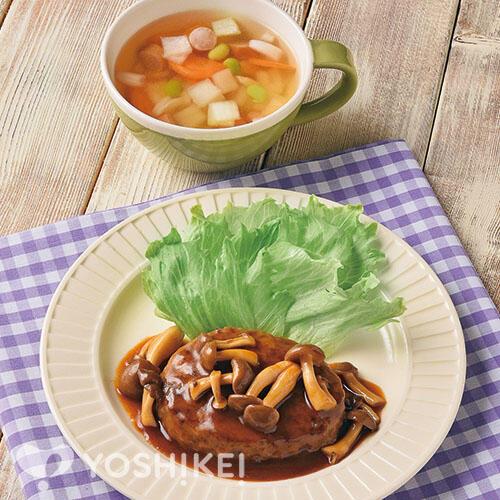 秋のきのこデミグラスソースハンバーグ/ウインナーと野菜のコンソメスープ