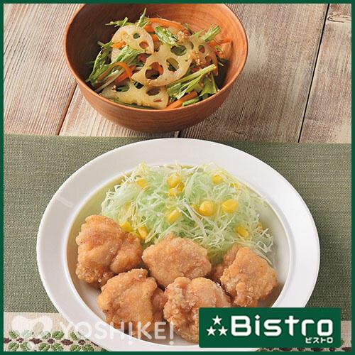 うまうま鶏から揚げ(ビストロ対応)/れんこんきんぴらサラダ