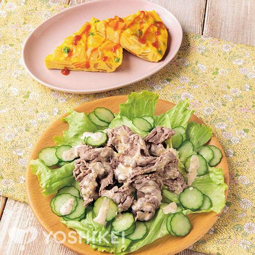 牛しゃぶサラダ~和風マヨだれ~/お野菜オムレツ